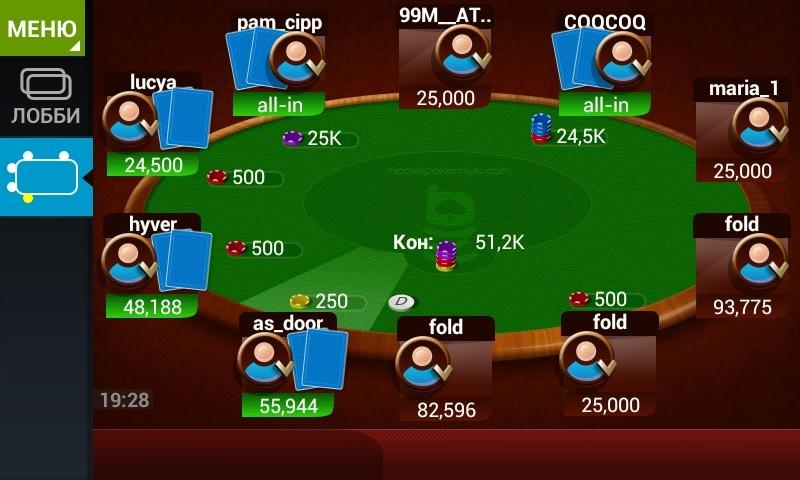 Бесплатный онлайн покер без регистрации вулкан