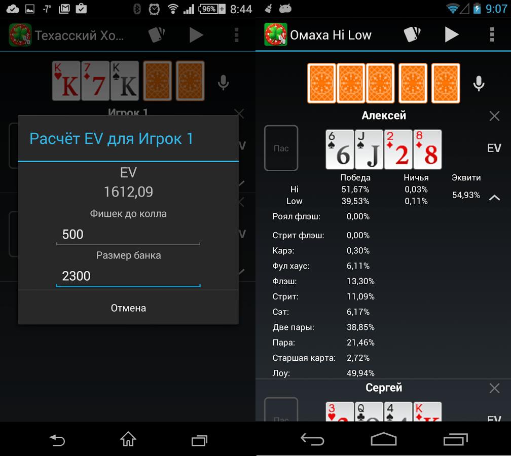 играть игра карты на раздевание дурак