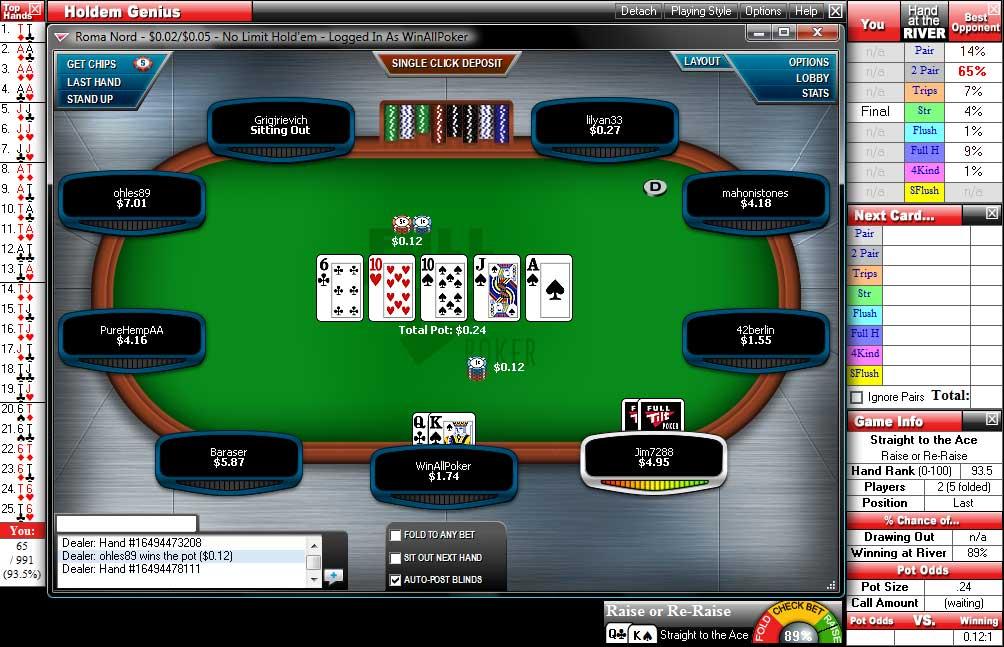 программа для покера онлайн расчет вероятности для pokerstars