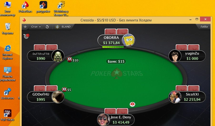 игра в простой покер на деньги