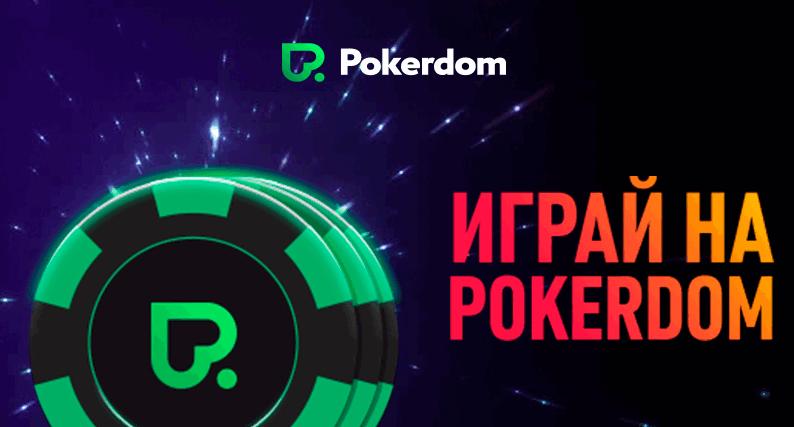 Лучший i покер на рубли онлайн online olympic casino