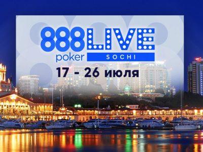 888live Sochi