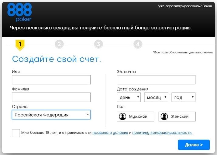 Этап регистрации