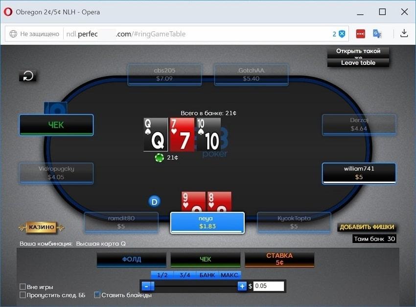 играть онлайн 888 покер