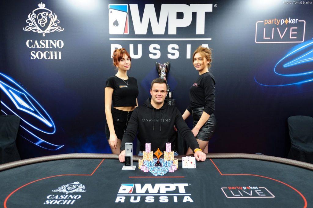 Алексей Анисимов - победитель WPT Opener (3,277,750 рублей)