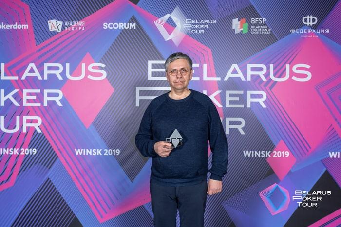 Андрей Городков - победитель UltraTurbo Deepstack ($1,137)