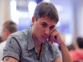 Artem Vezhenkov