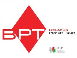 Belarus Poker Tour 19