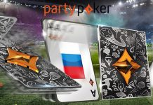 Click-Card-Championships-PartyPoker