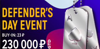 Defender's Day Event PokerDom