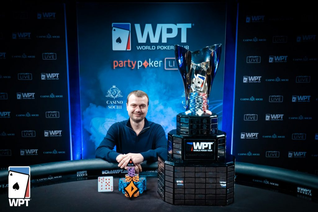 Денис Шафиков - чемпион Main Event WPT Russia