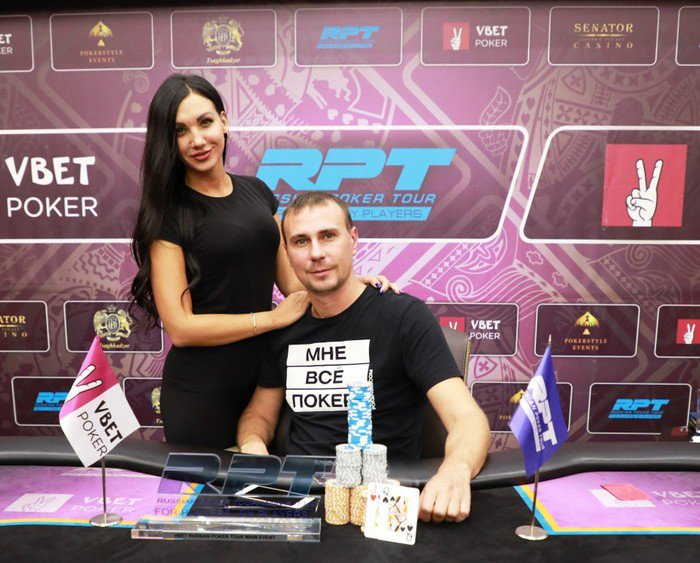 Dmitry-Gromov-win-ME-VBET-Russian-Poker-Tour