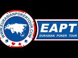 EAPT Казахстан