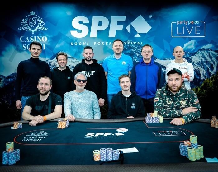 Финалисты Sochi Poker Cup