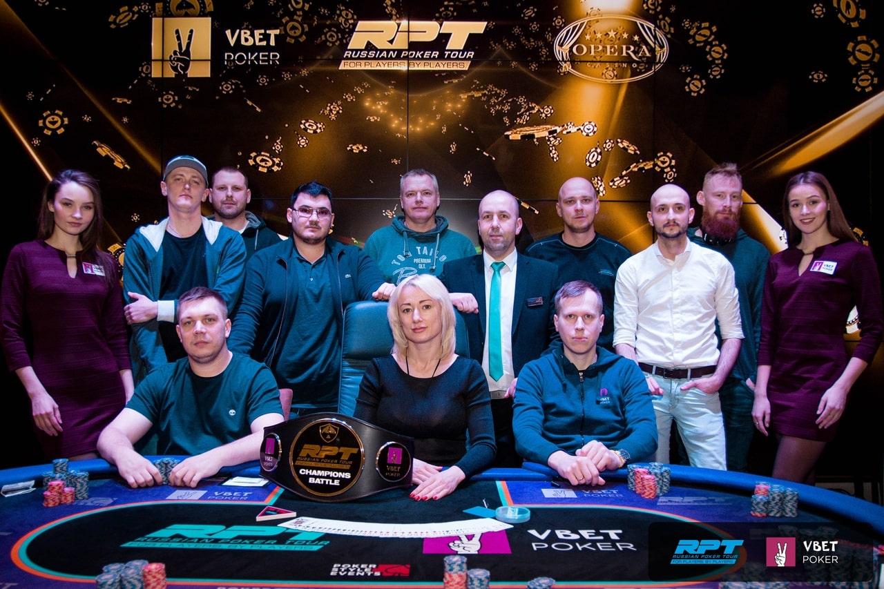 отзывы казино чемпион москва