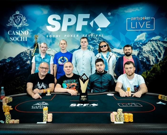 Финальный стол турнира хайроллеров