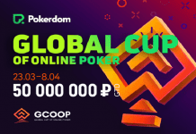 GCOOP V PokerDom