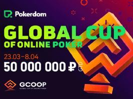 GCOOP V PokerDom