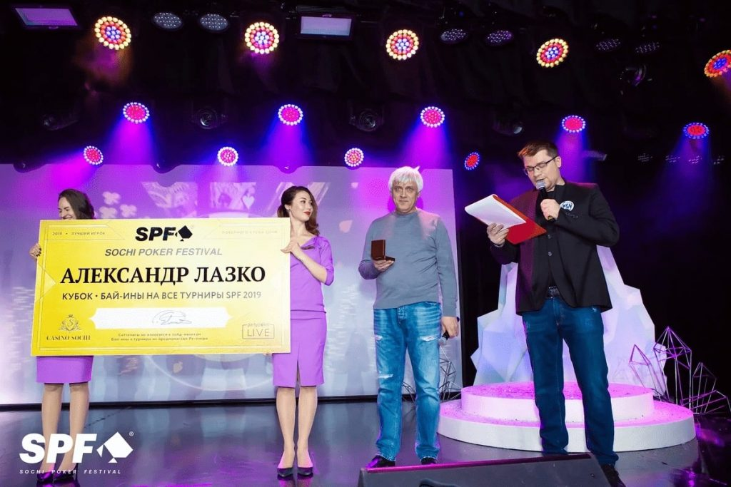 Лазко и Харламов на сцене