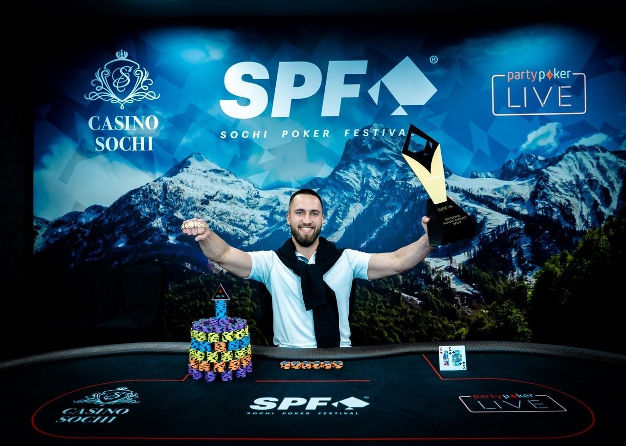 Илья Мальцев - чемпион SPF Весна (2,300,000 рублей)