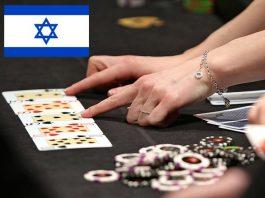 Покер онлайн в израиле игровые автоматы вулкан онлайн бесплатно без регистрации и смс