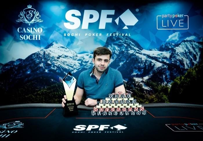 Эльдар Ибрагимов - победитель Turbo Deepstack Bounty