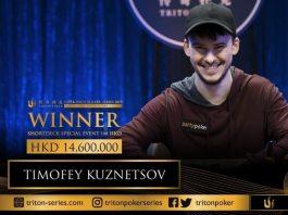 Кузнецов - победитель Тритон