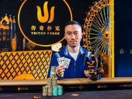 Лян_Сюй_забирает_последний_титул Triton Poker London
