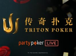 MILLIONS_Europe_добавил турниры Triron Poker в августе 2019