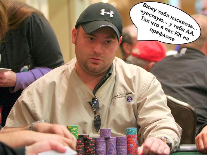экстрасенсы не играют казино