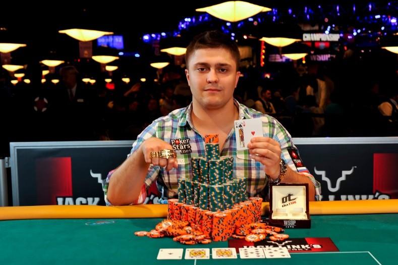 Максим Лыков выиграл браслет WSOP в 2011 году