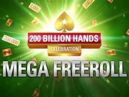 Мегафриролл_в_честь_200 млрд рук