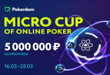 MicroCOOP Pokerdom