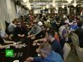 NTV-WSOP-Circuut-Russia