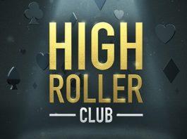 На_PokerStars_дебютировал_лидерборд High Roller