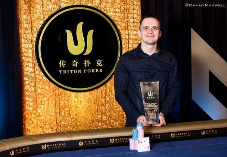 Никита Бодяковский - чемпион Triton Super High Roller Series в Черногории