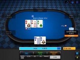 Poker 8 - новый клиент 888poker