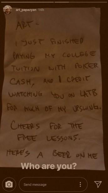 Письмо от анонимного игрока Папазяну