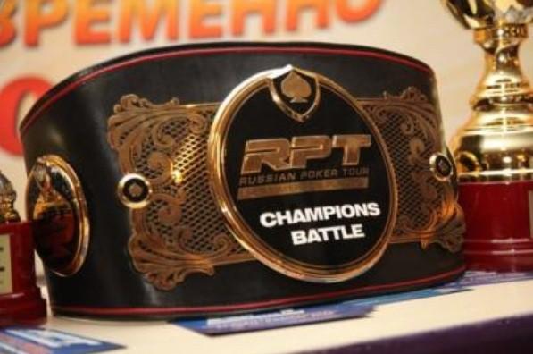Пояс чемпиона Champions Battle
