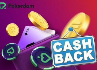 PokerDom cashback