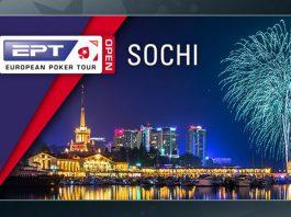 PokerStars-Announces-EPT-Open-Sochi-Sept