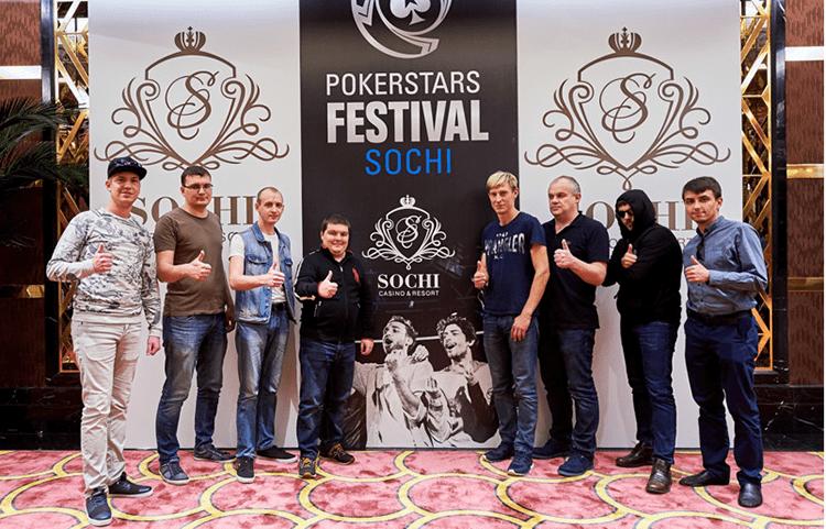 PokerStars Festival финалиств Главного события