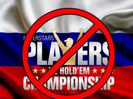 PokerStars запустил онлайн-версию PSPC