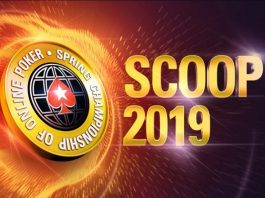 PokerStars_объявил_даты SCOOP