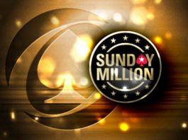 PokerStars отпразднует 13 годовщину Sunday Million
