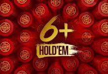 PokerStars_запустит_турниры_по_6+