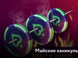 Pokerdom cash race may 2018
