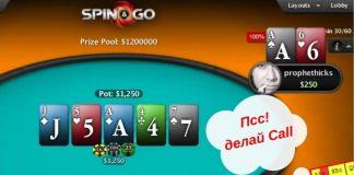 Покер на русском в онлайне играть карты на ноутбук