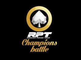RPT_Champions_Battle