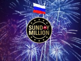 Россиянин_BilFray победил в Sunday Million